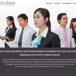 First-Class website design multi-lingual